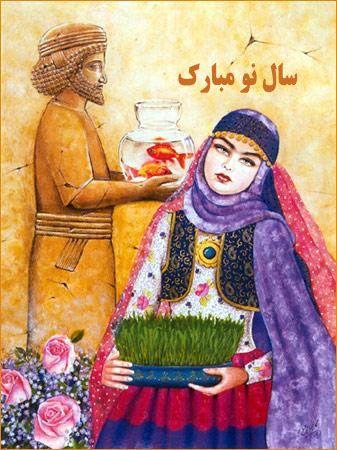 053644624a82569f11445b969a55ab00-iran-st-day-of-spring عکس پروفایل ویژه عید نوروز