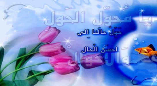 20110301115431243_big عکس پروفایل عید نوروز 97