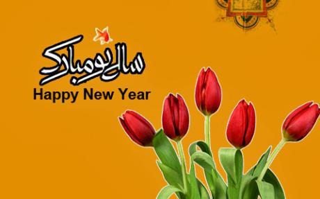 Nowruz عکس پروفایل عید نوروز 97