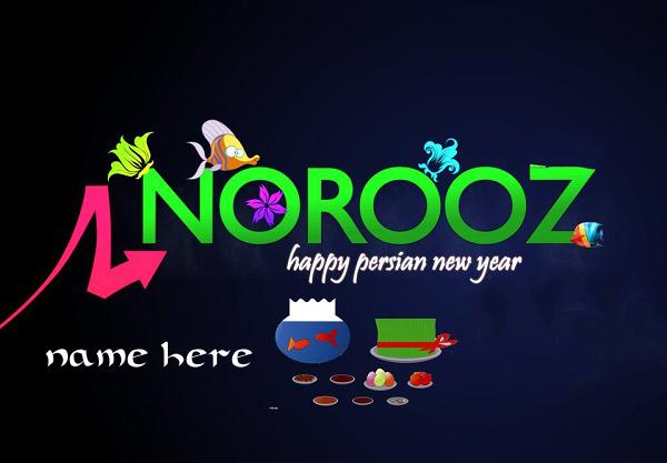 happyNoroozday عکس پروفایل ویژه عید نوروز
