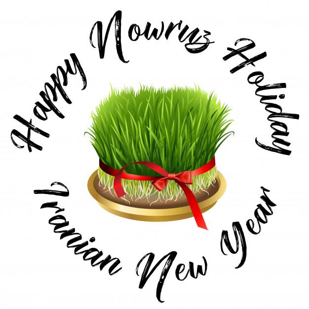 nowruz-greeting-iranian-new-year_10083-148 Ҙٚɘ әޘљșXǛ̙ ęțؙ̚ ǘ̘ٛ ϙƙȘљȘ